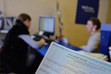 Как написать жалобу по проверки кбм на альфа страхования