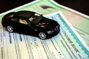 При покупке нового авто как делать осаго