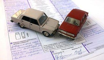Базовый тариф по ОСАГО, ставка по ОСАГО в 2019