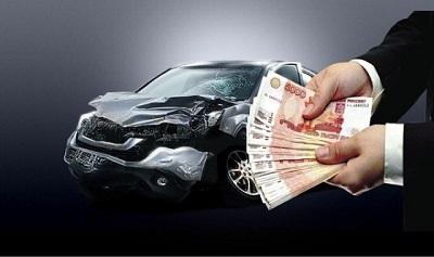 Возмещение при аварии по осаго занижены что делать