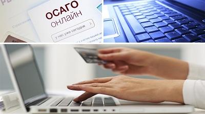 Как можно внести изменения в электронный полис ОСАГО