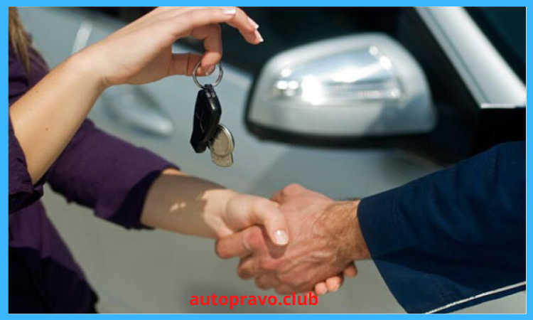 Акт приема-передачи авто