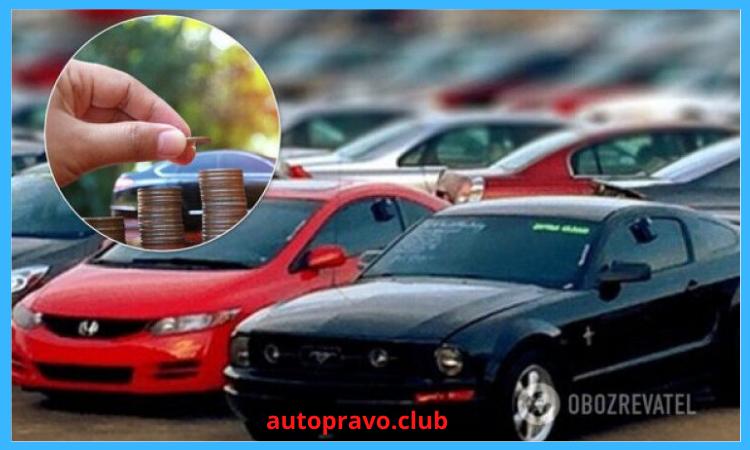 Купля-продажа авто