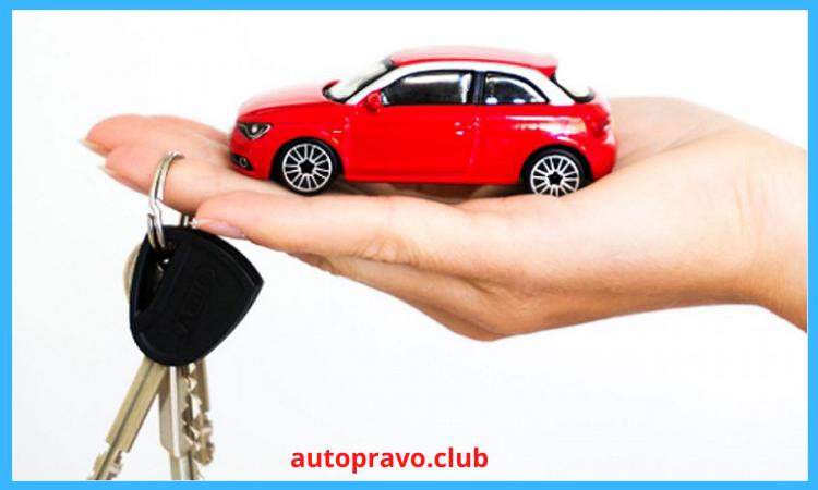Дарение авто жене