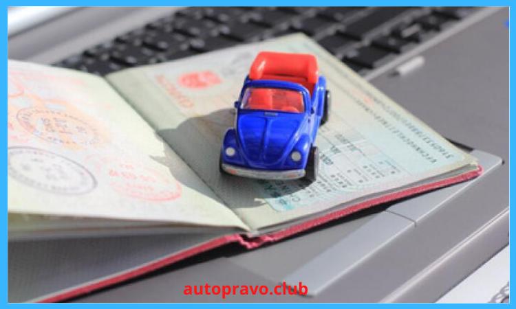 Налоги при дарении авто