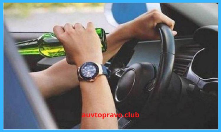 Отдых водителей